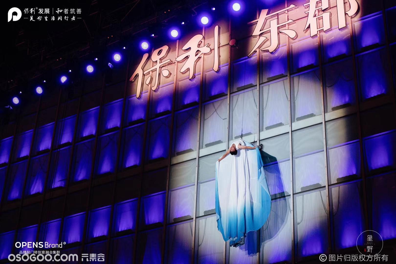 中国央企领先品牌领跑者|新多媒体视觉创意团队|3D全息开场等