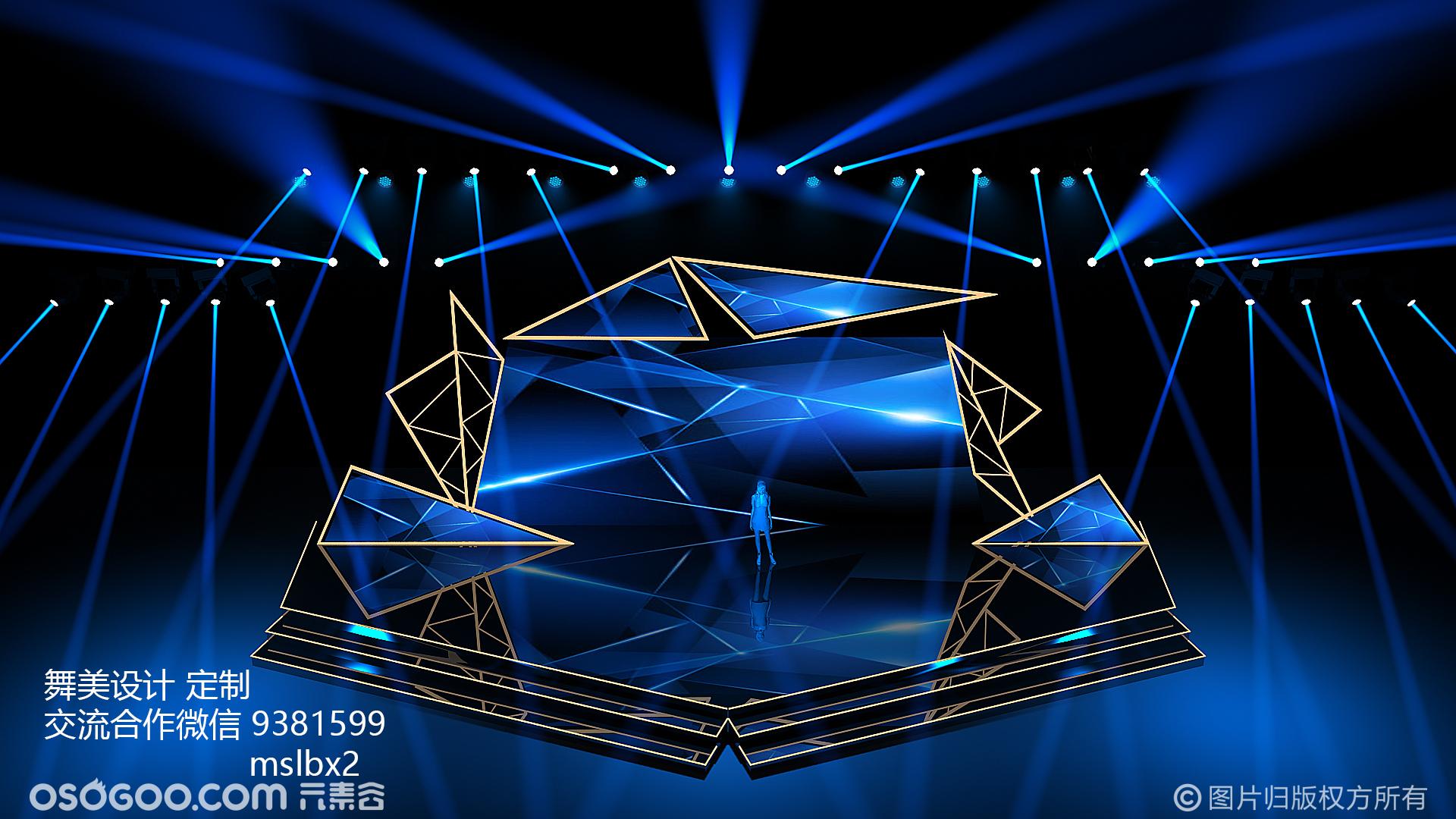 2020新品发布会舞美效果图设计定制案例