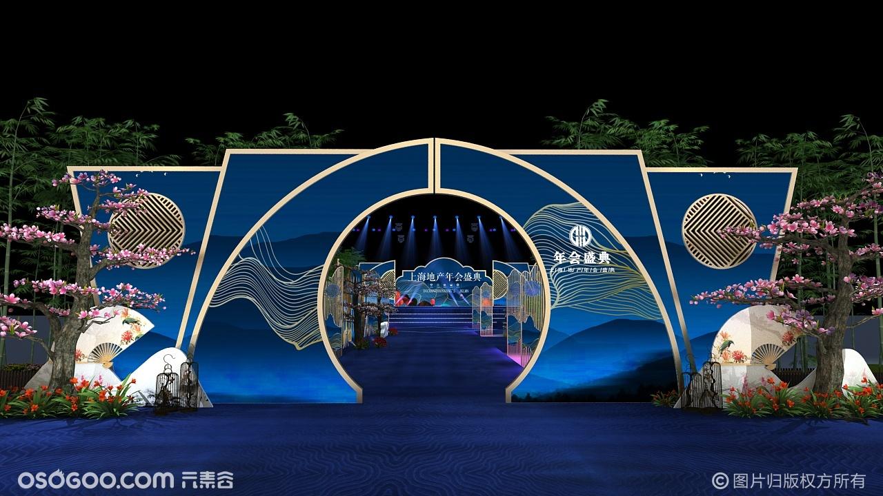 中式房产年会设计