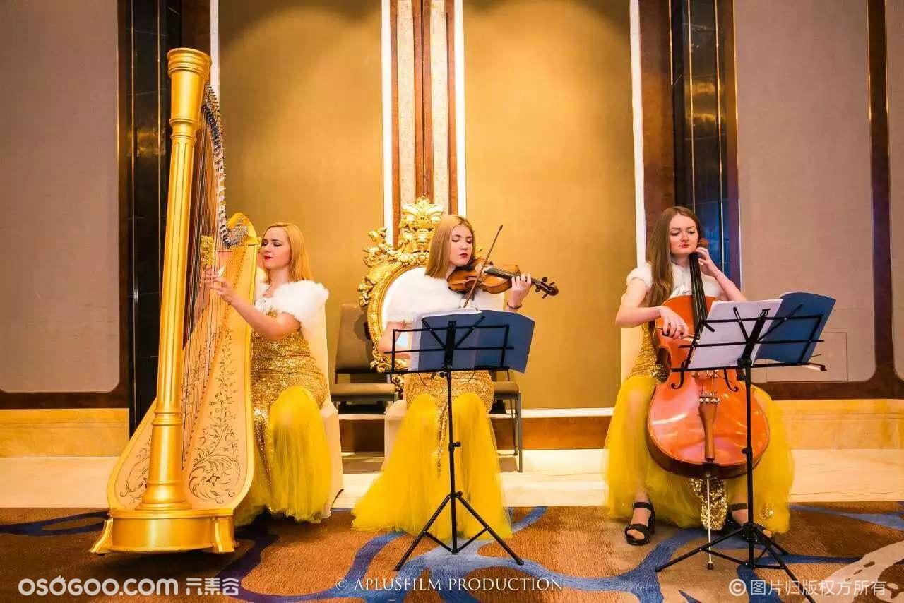 开场舞开场水鼓视频互动秀古典民乐四重奏礼仪模特主持