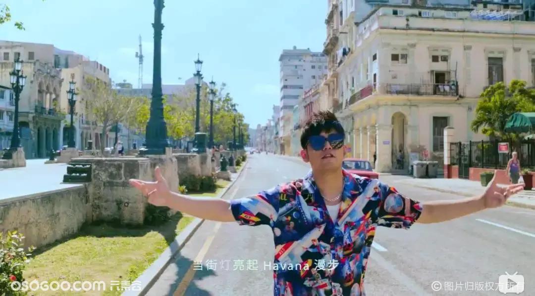 周杰伦《mojito》MV这么美?带你了解古巴建筑美学!