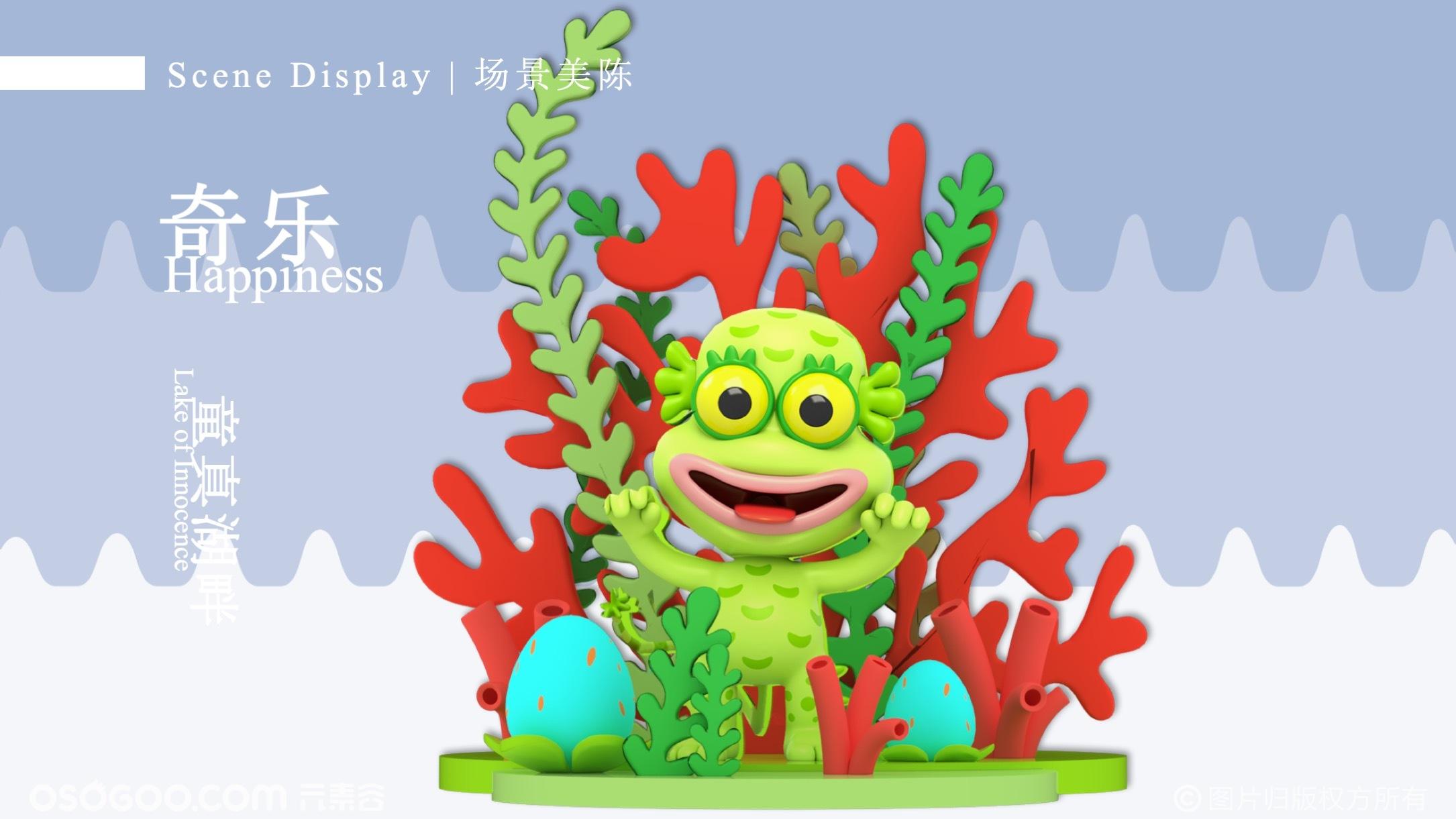 【星际伊甸园】奥地利3d艺术家特鲁多奥.巴迪乌—感映艺术出品