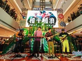 LuOne凯德晶萃广场周年庆活动场景