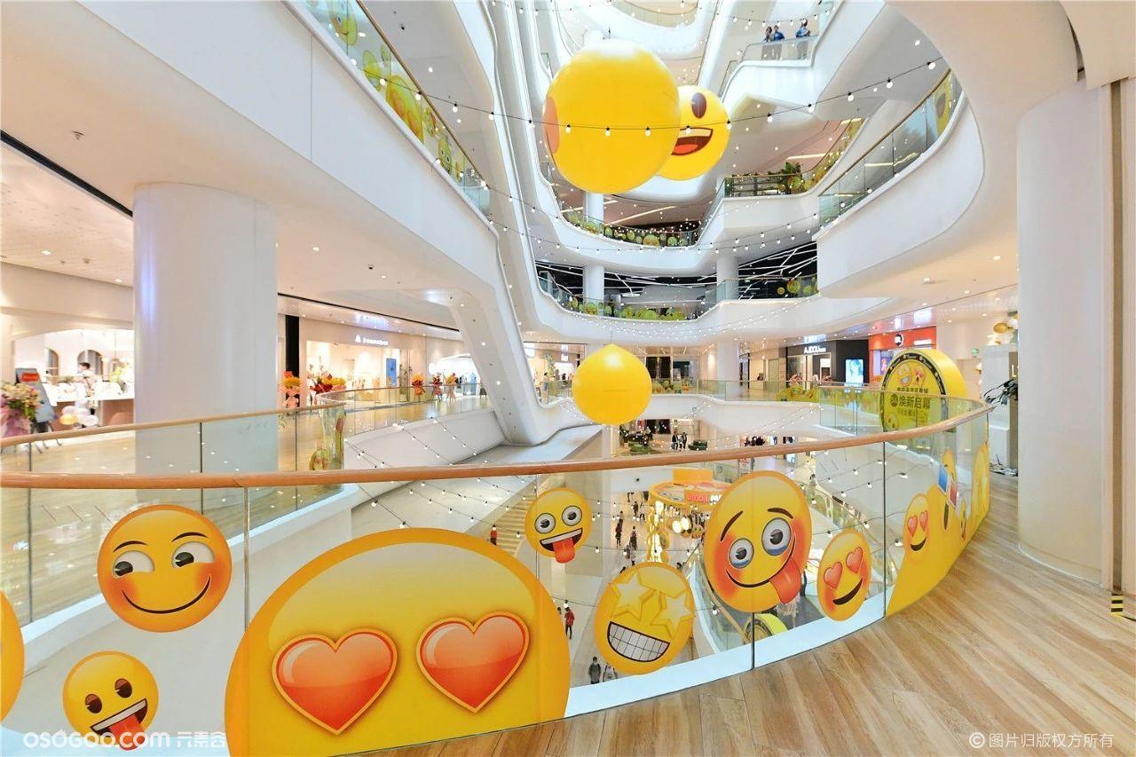 """南京金茂览秀城""""畅响生活节""""emoji park"""
