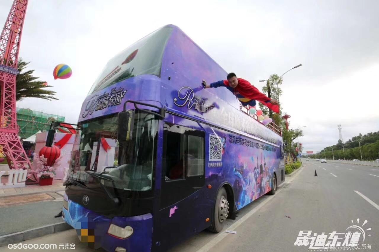 双层旅游巴士