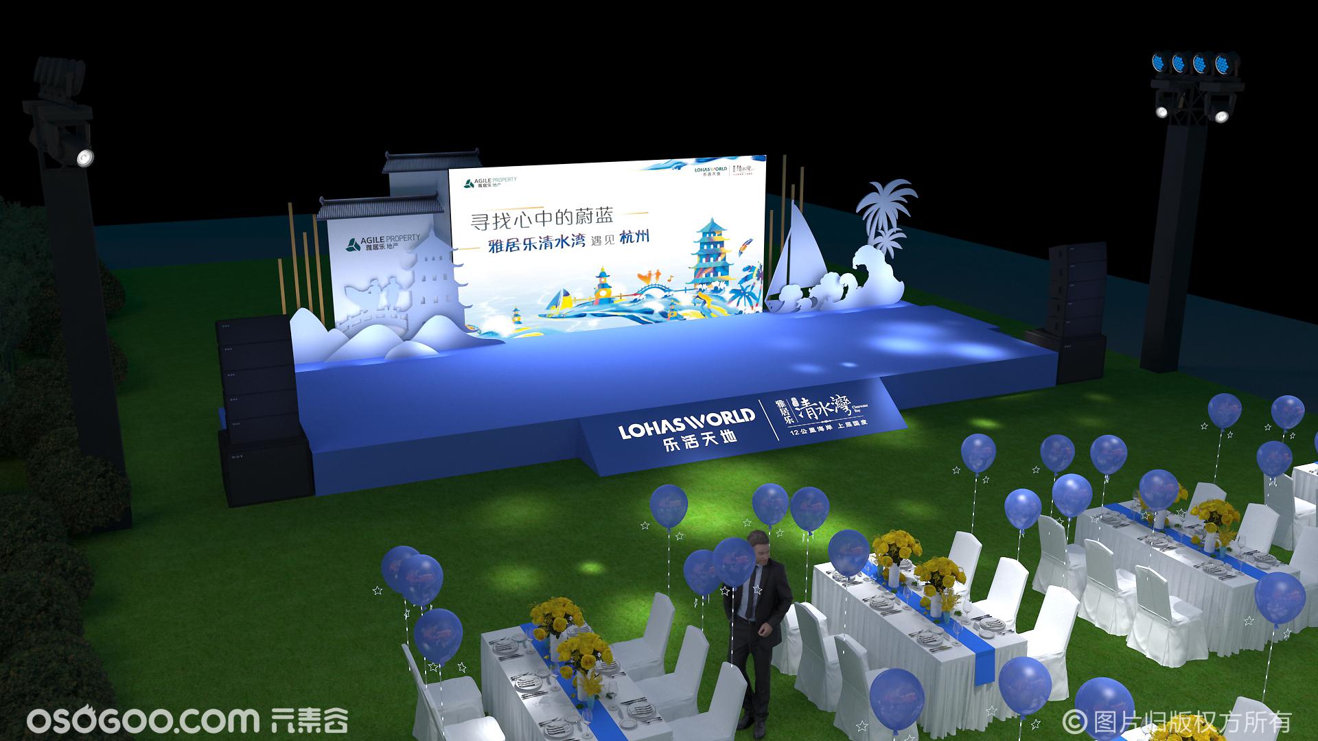 室外会议活动舞台3d效果图
