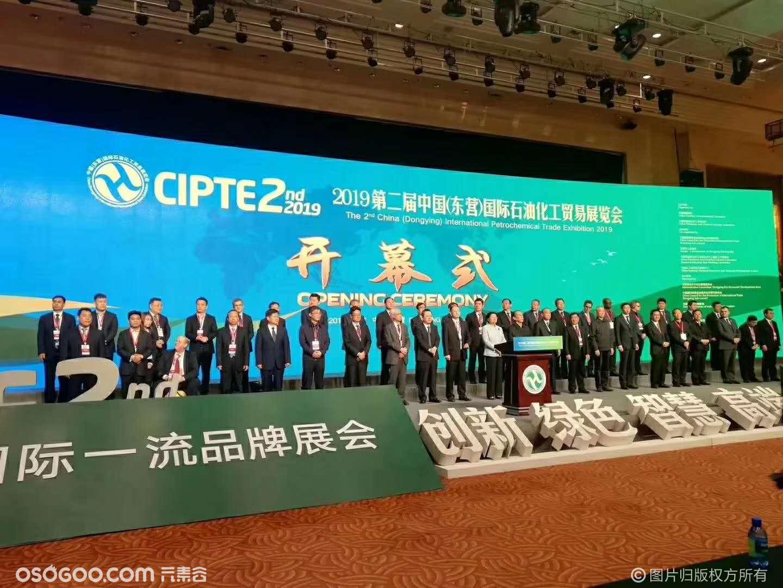 南京同声传译设备租赁