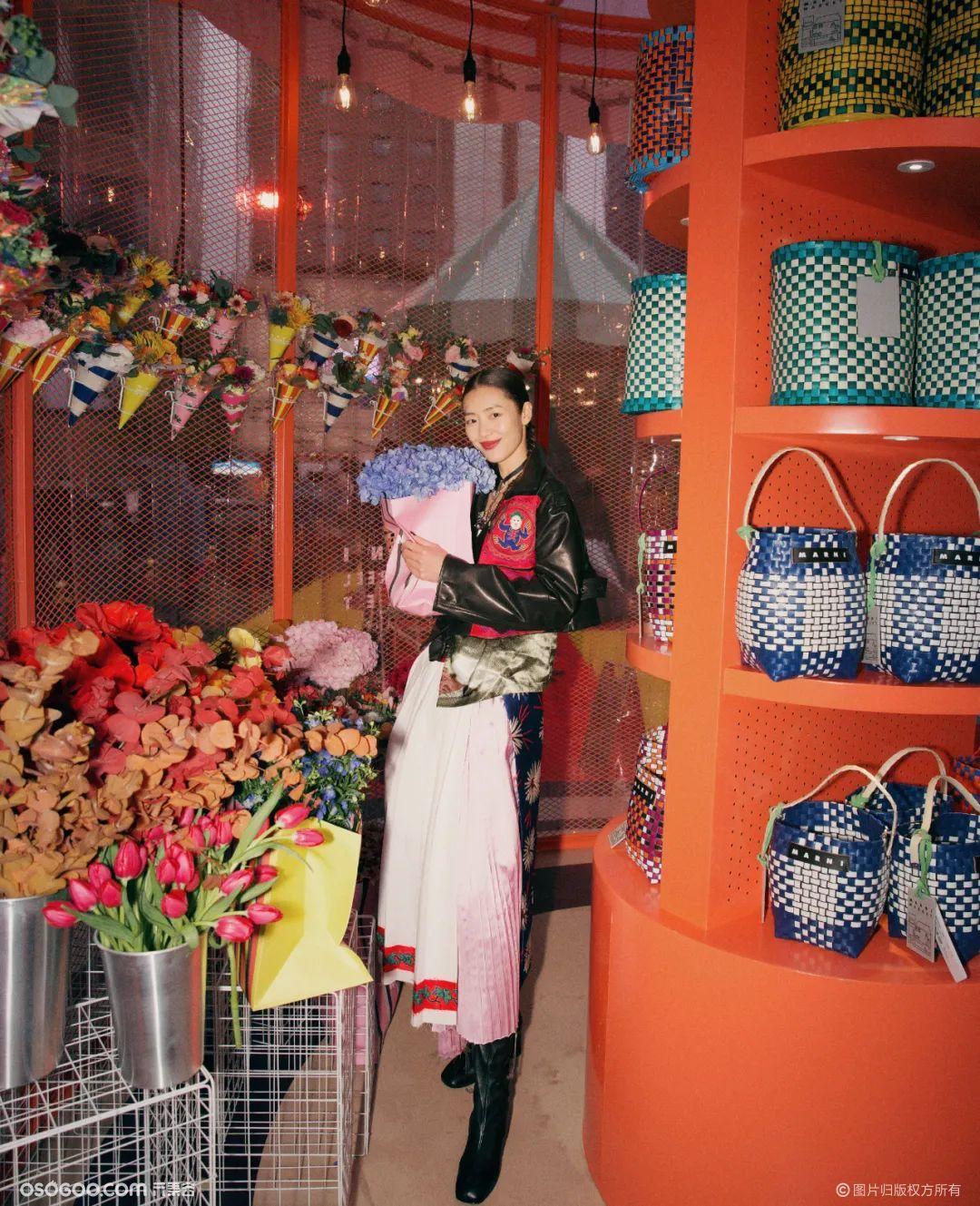 Marni Market 马戏团嘉年华