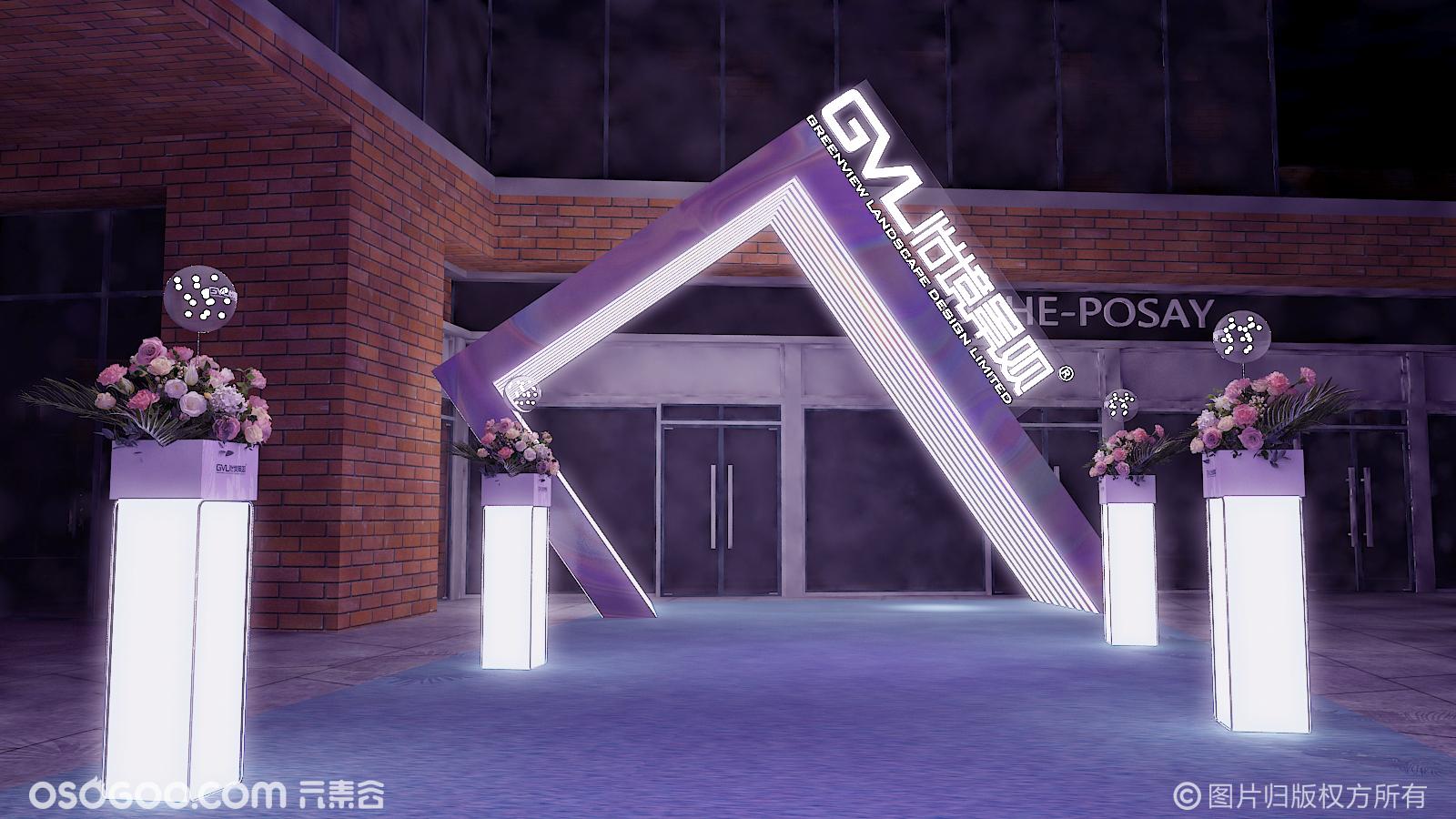 怡境20周年庆&产品发布会