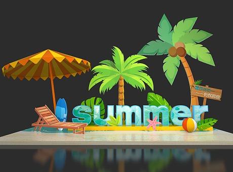 清凉夏日沙滩美陈 网红拍照墙