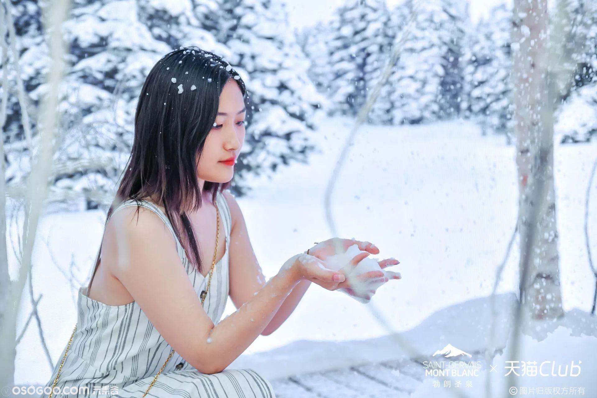 勃朗圣泉沉浸式雪屋体验展