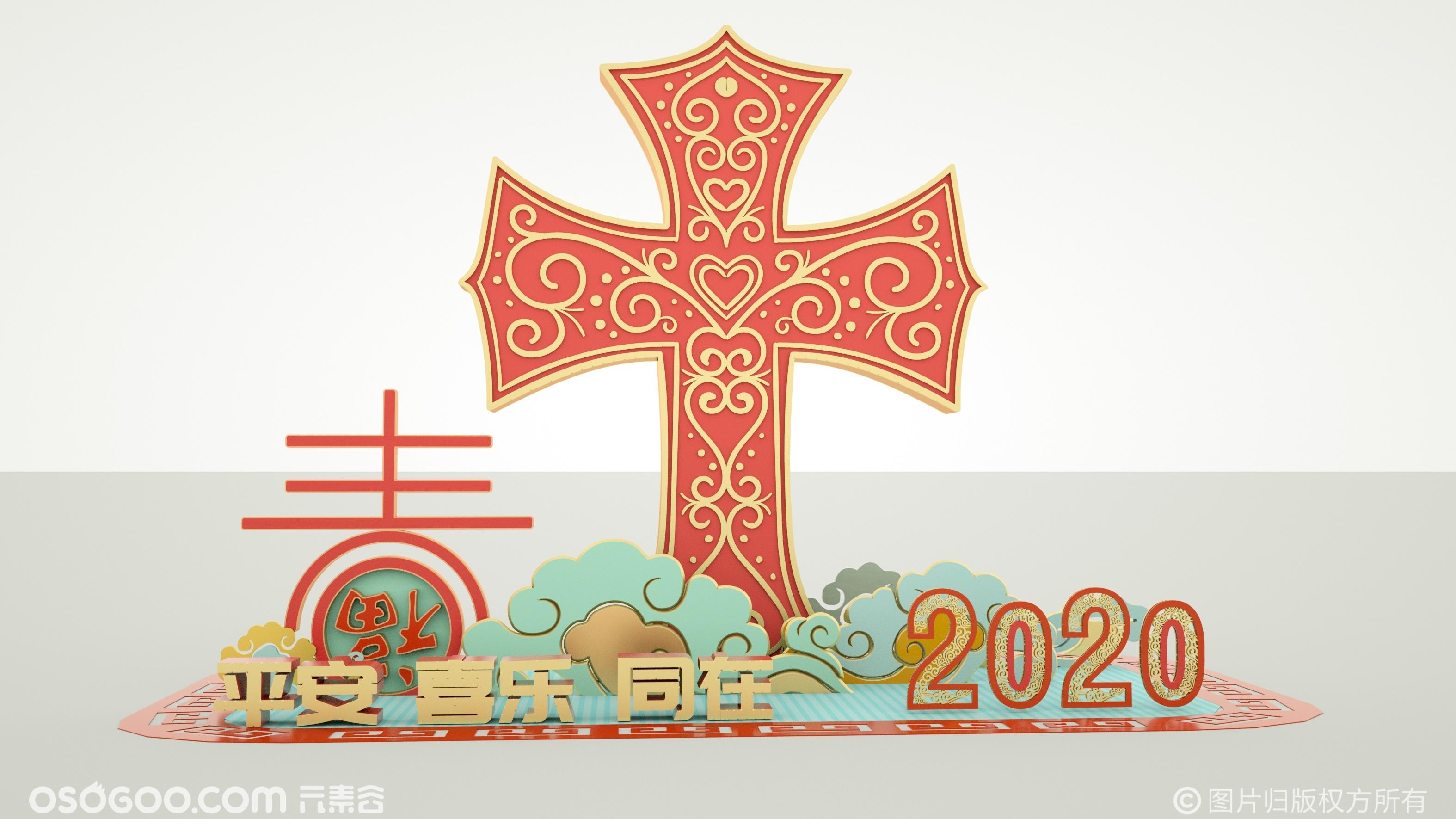 2020新春美陈