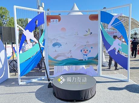 中国联通冬奥360度旋转自拍互动
