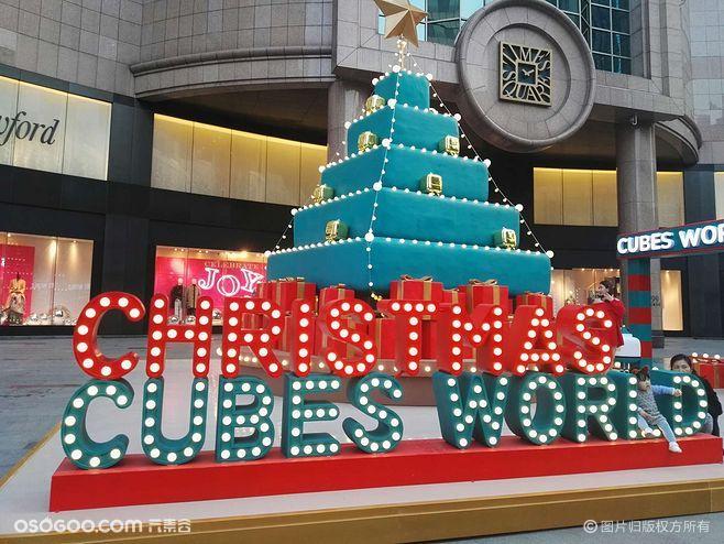 圣诞将至 让你的创意HIGH起来