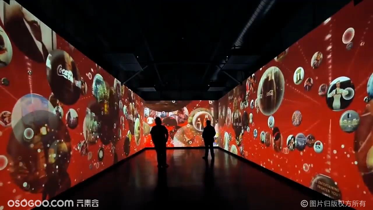可口可乐全球盛典战略品牌发布会沉浸式空间投影视觉秀