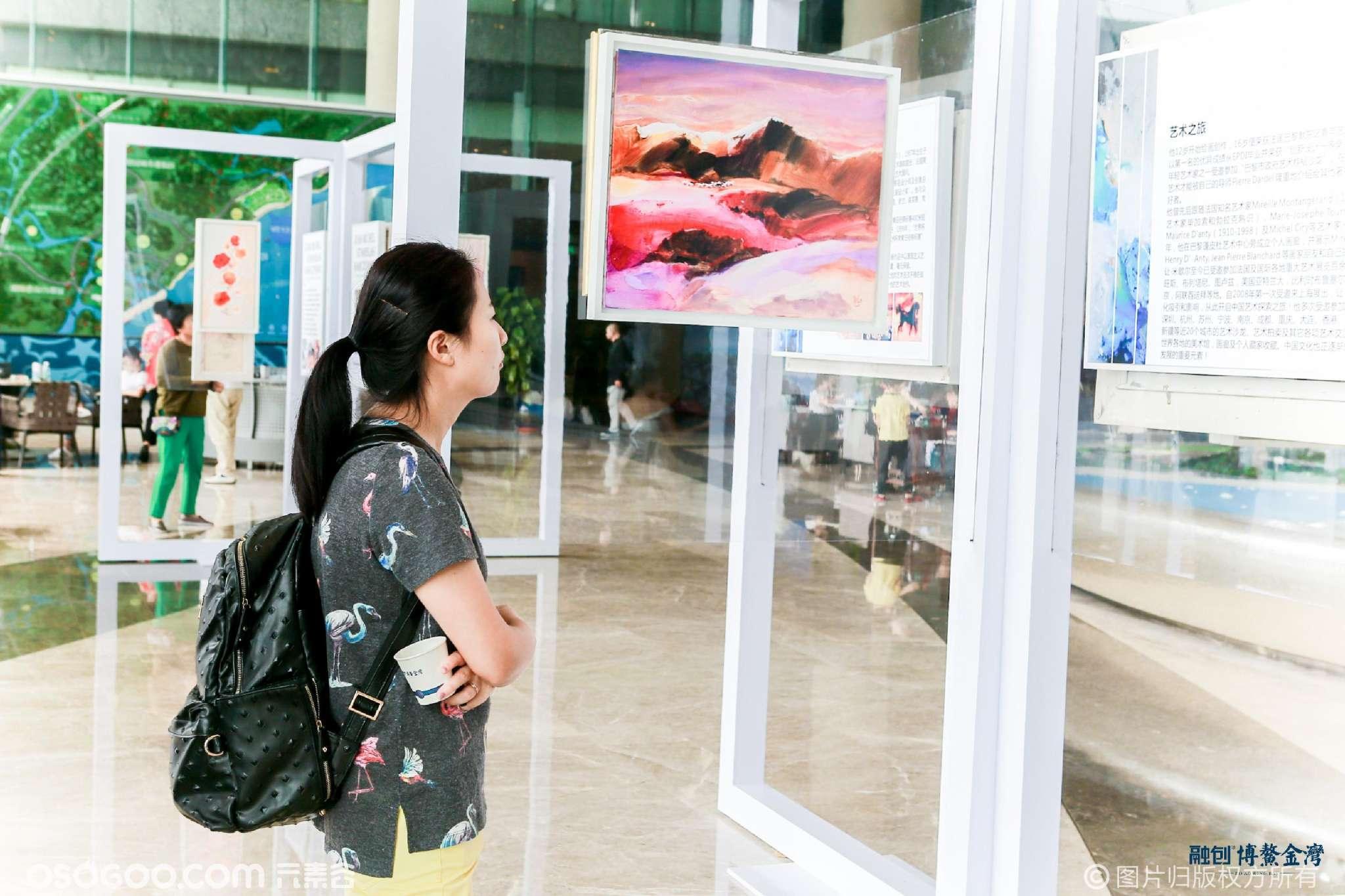 法国表现主义艺术家让·米歇尔世界巡展——博鳌站