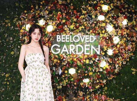 法国娇兰夏日亲「蜜」花园