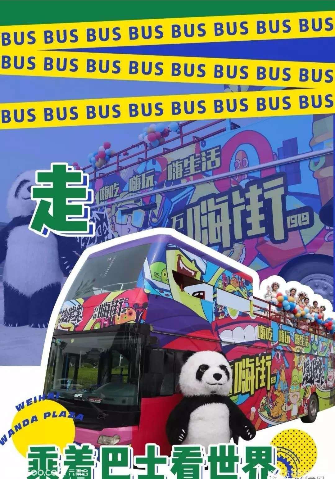 巴士巡游南瓜马车庆典必备神器全国租售