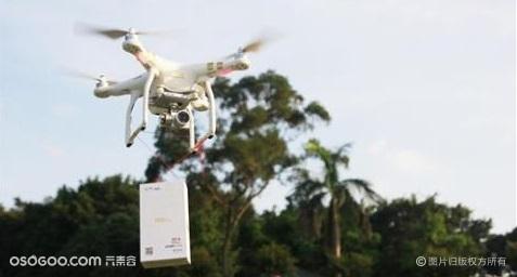 吊物、空投无人机:利用无人机表白、求婚、传送物品以及传递信息