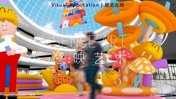 【宇宙居民乐运会】新西兰萌趣潮玩艺术家主题IP美陈装置展
