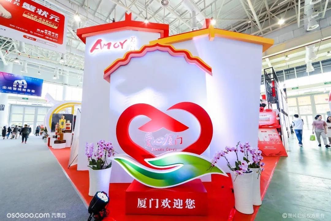 厦门第27届中国国际广告节