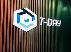 炫酷科技玩转腾讯 T-DAY 2019 西安站