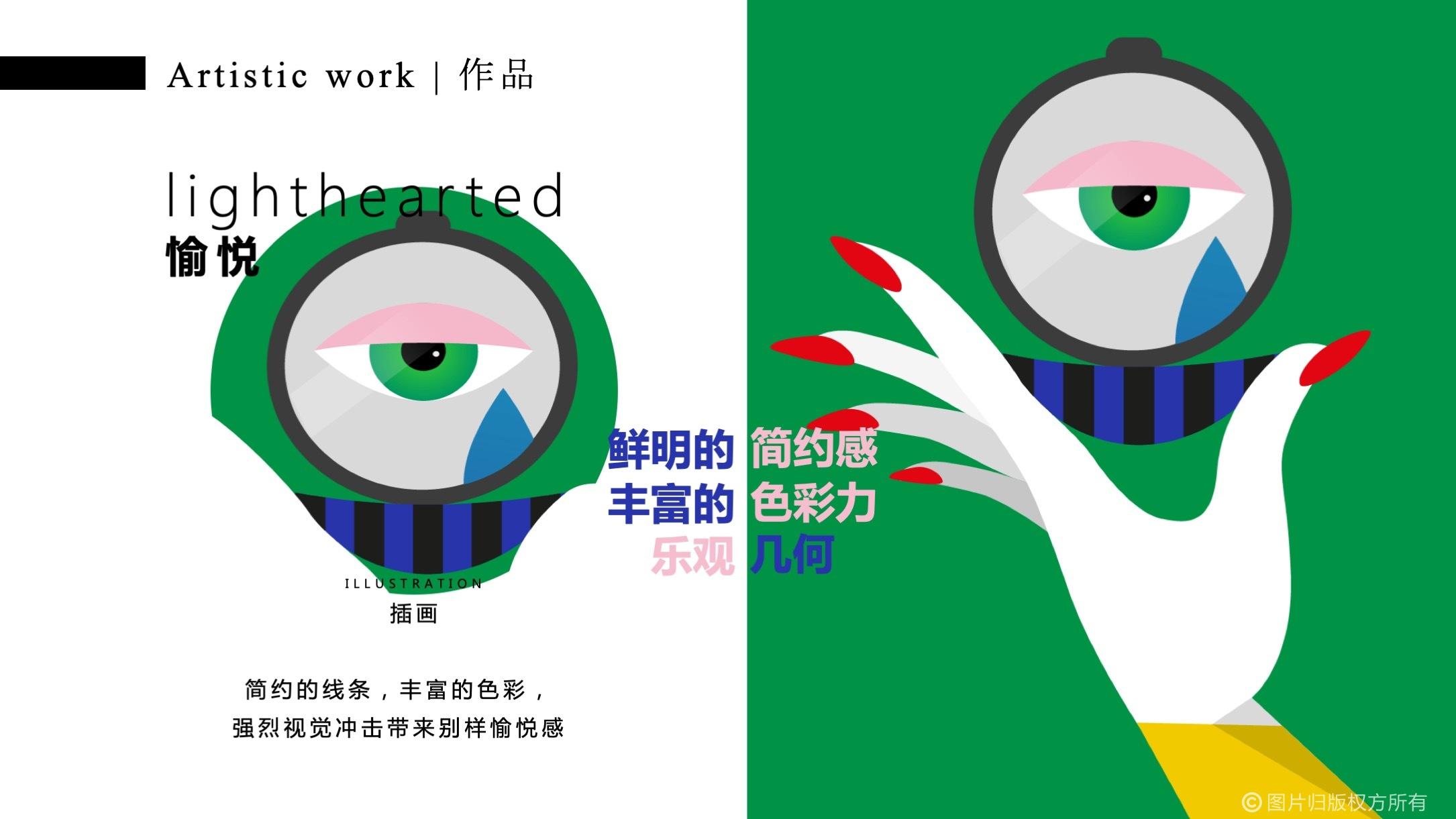 【颜值实验室】荷兰插画艺术家主题IP沉浸式体验展-感映艺术