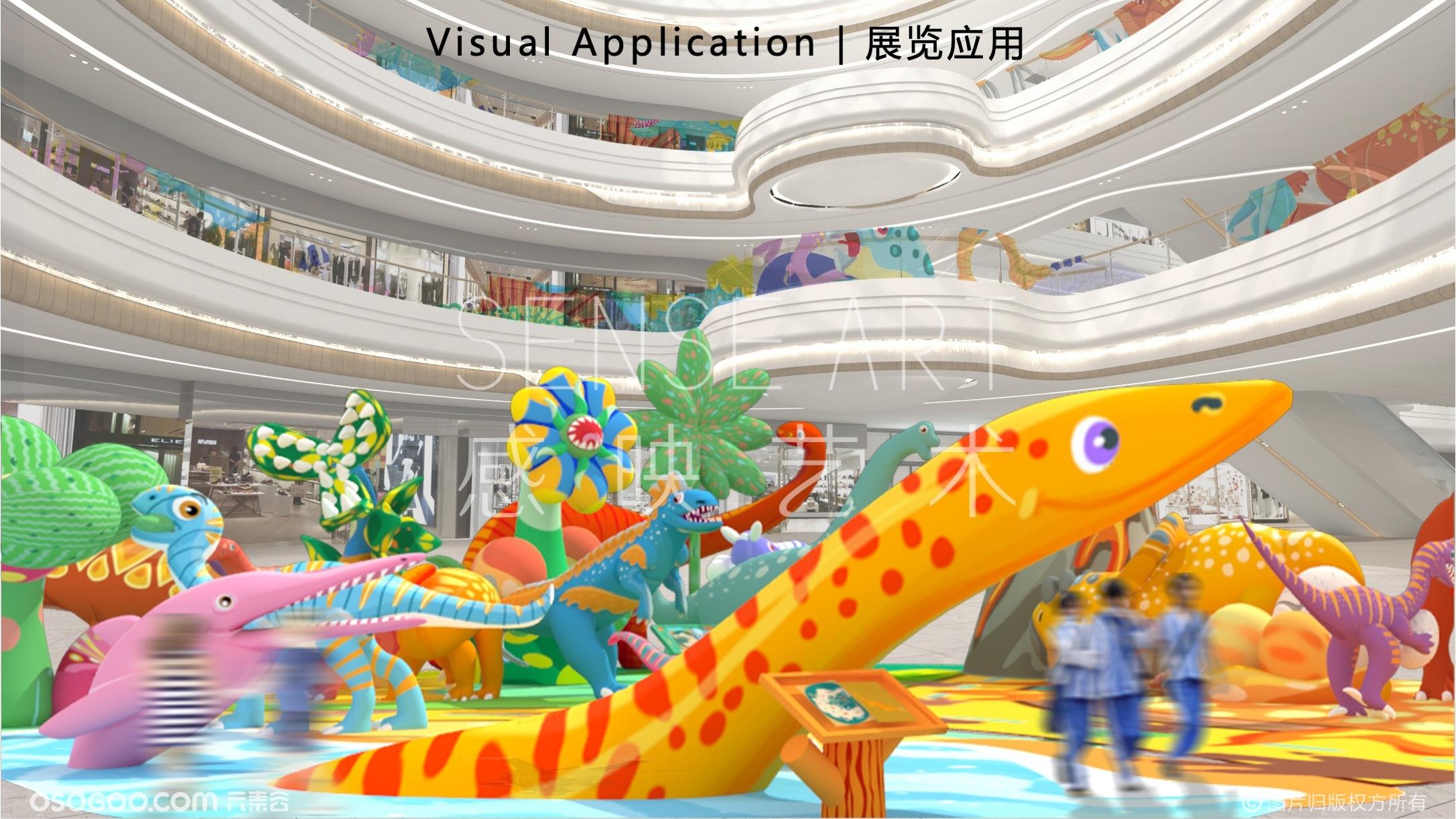 【奇趣恐龙乐园】意大利萌趣潮玩插画艺术家主题IP气模装置展