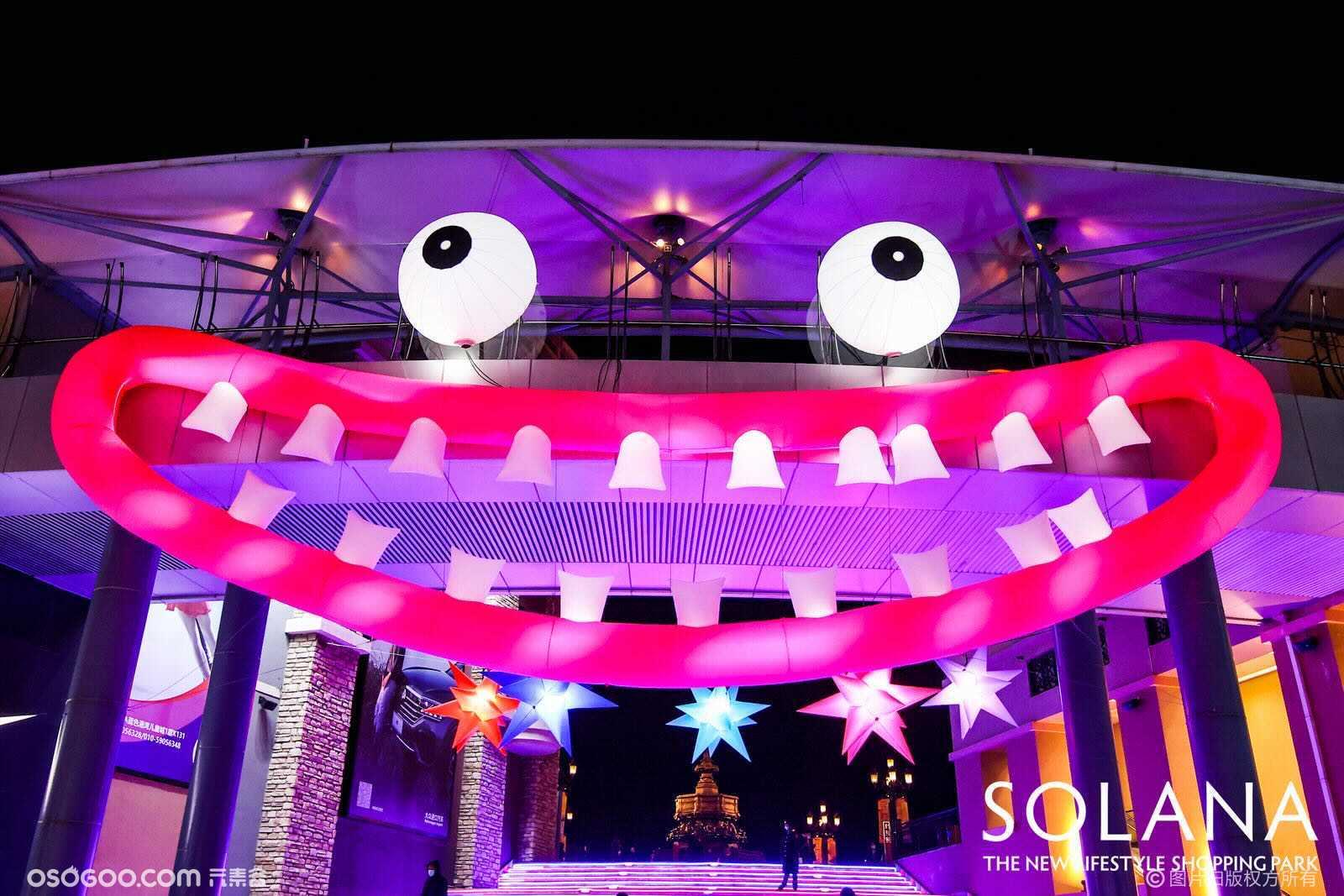 《怪兽嘉年华》SOLANA灯光节
