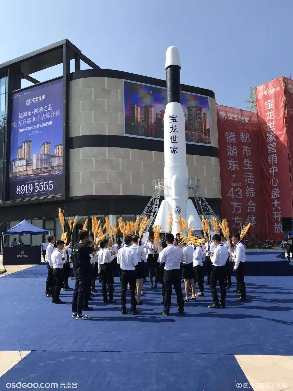 可以飞的火箭~   启动仪式升空火箭