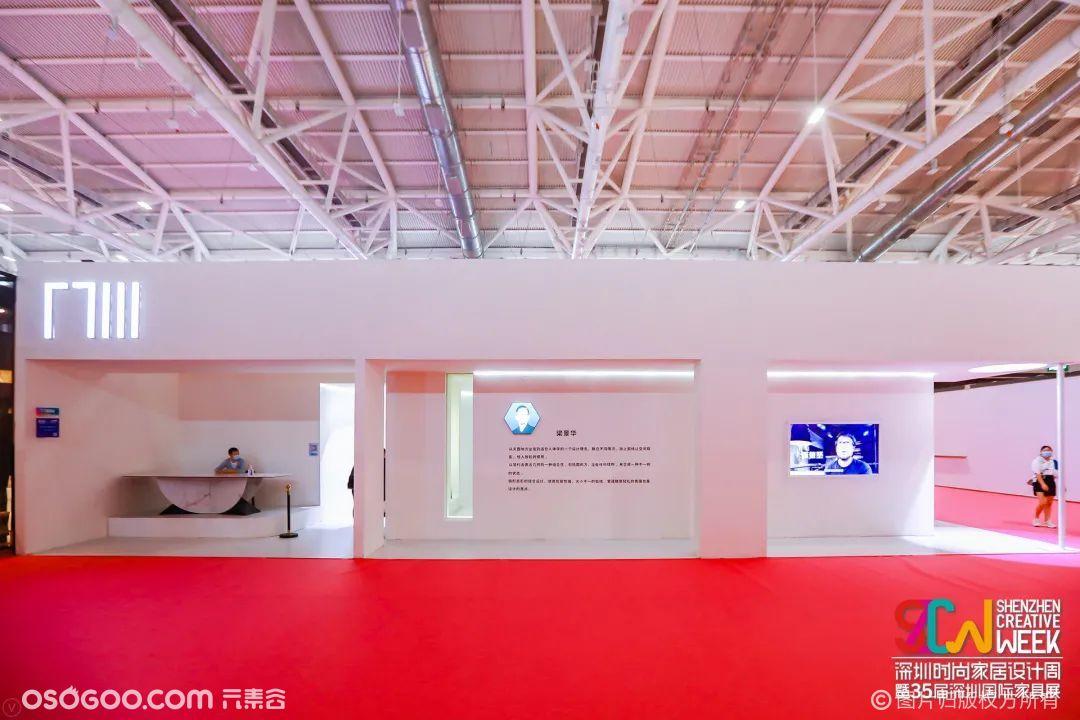 第35届深圳国际家具展之展区设计篇