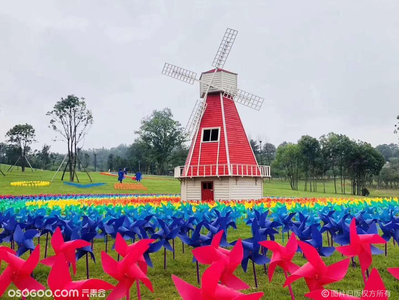 七彩风车节策划执行 风车长廊搭建 荷兰风车出租出售