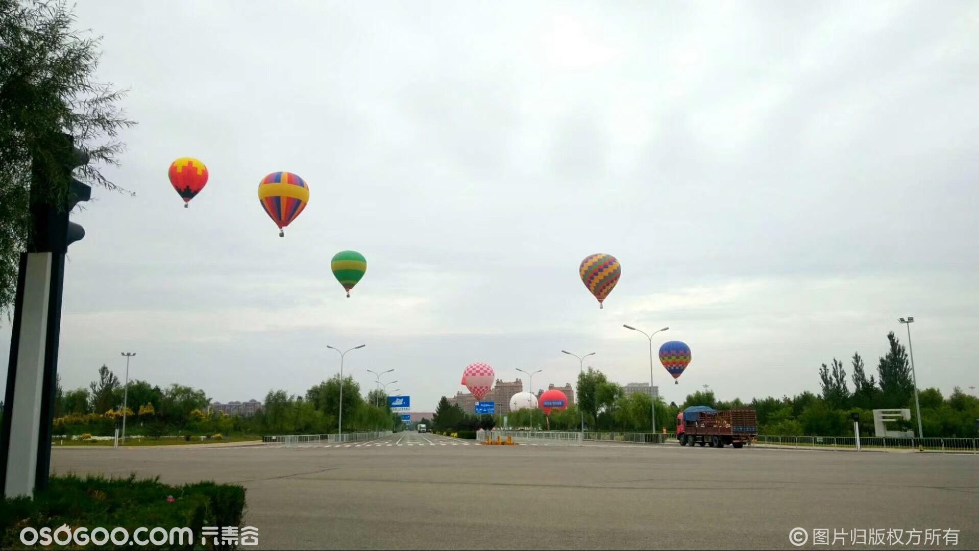 热气球租赁 热气球嘉年华 项目合作 活动道具租赁