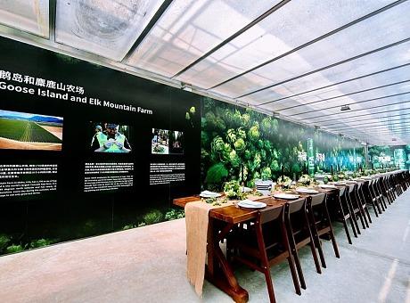 鹅岛现代智能室内酒花农场体验活动