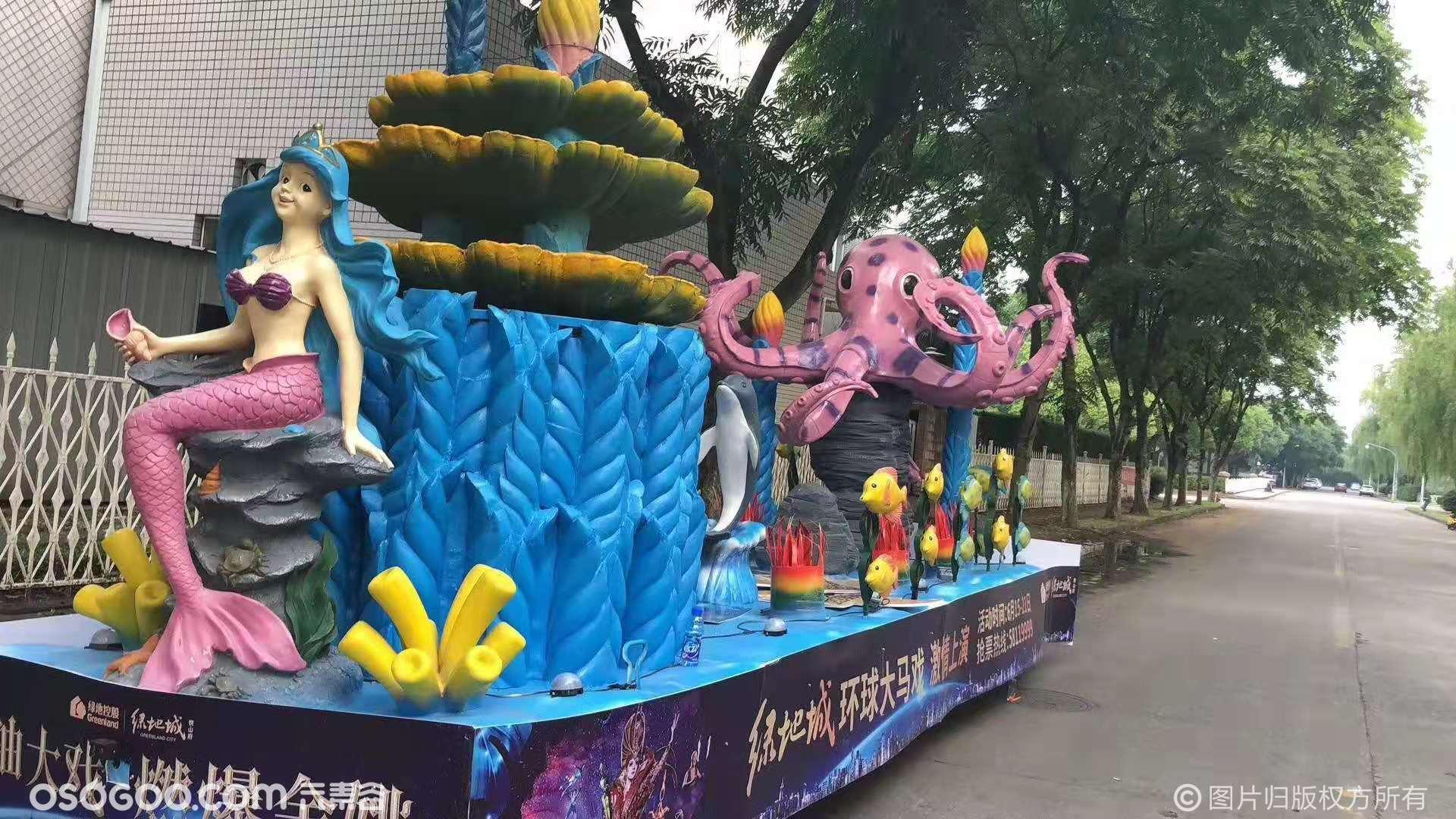 迪士尼巡游花车活动展示 出租海洋主题花车 海洋花车租赁公司