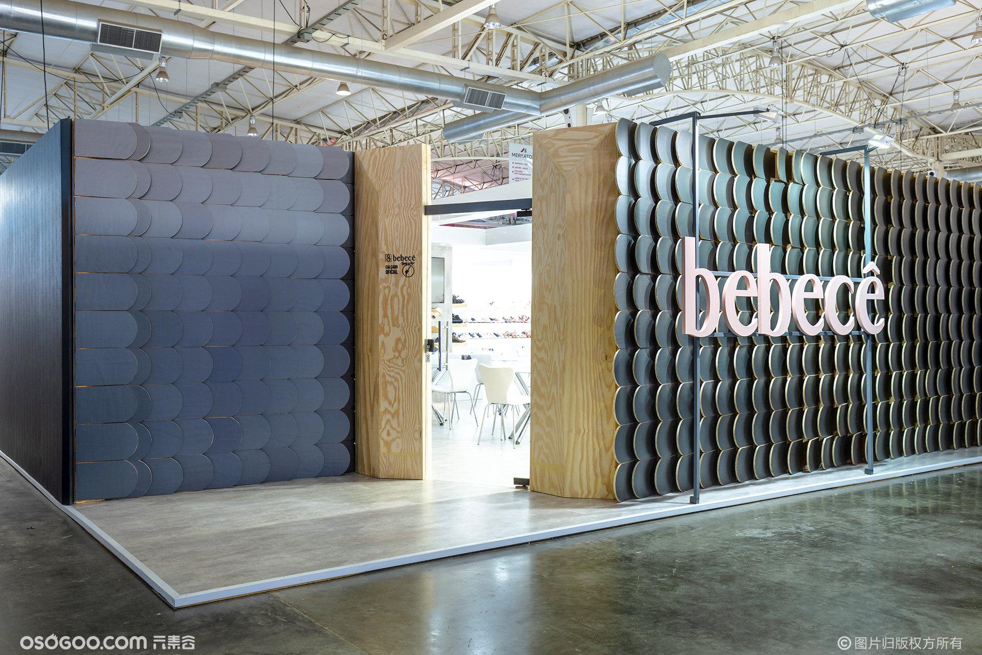 Bebece在SICC展位设计