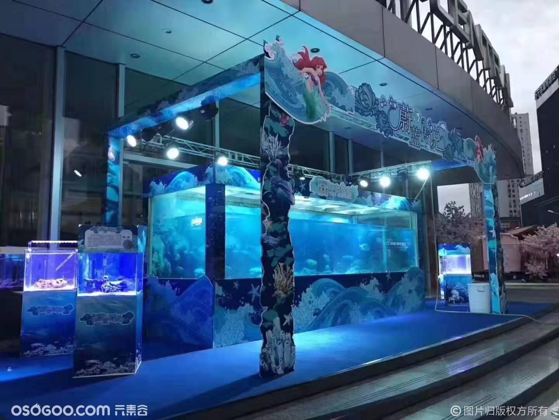 海洋主题活动 美人鱼表演 大型鱼缸展美人鱼展示出租