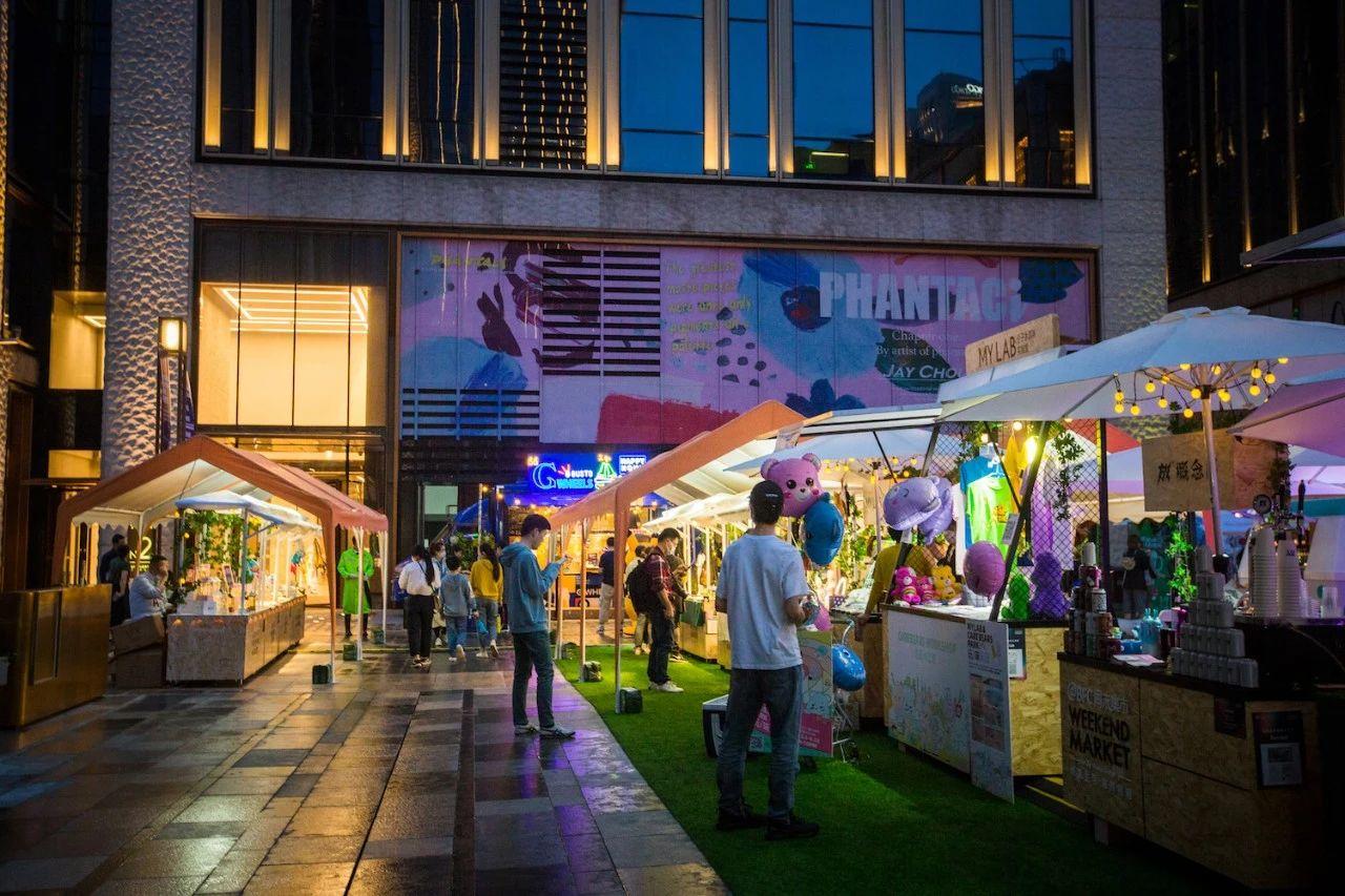 游戏资讯_BFC周末集市「2020寻味美食节」|资讯-元素谷(OSOGOO)