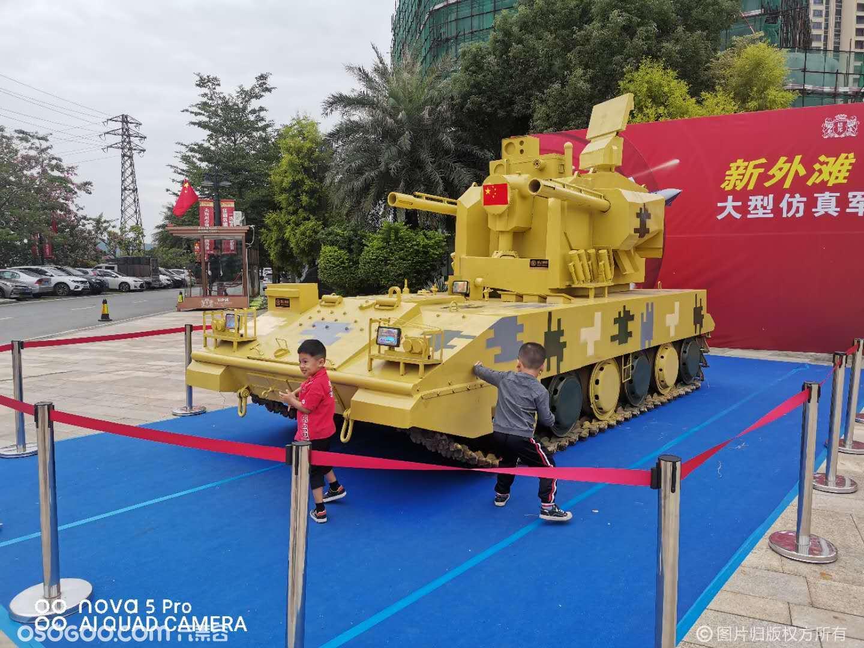 国防教育军事展精品军事模型