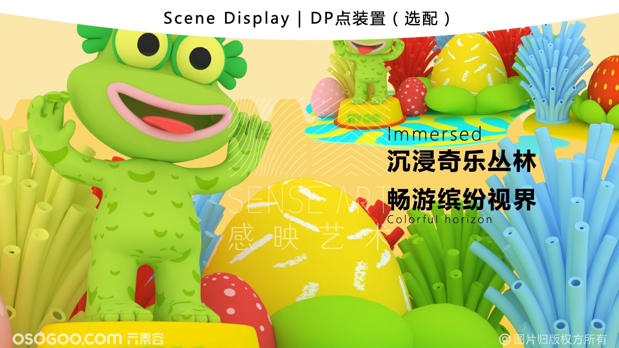 【集合吧 森灵萌友会】奥地利萌趣潮玩艺术家主题IP装置展