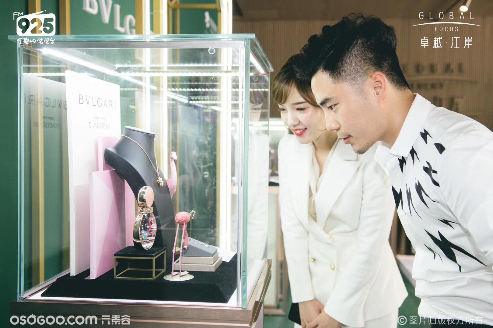 中国佛山~高端奢侈品展~宝格丽展