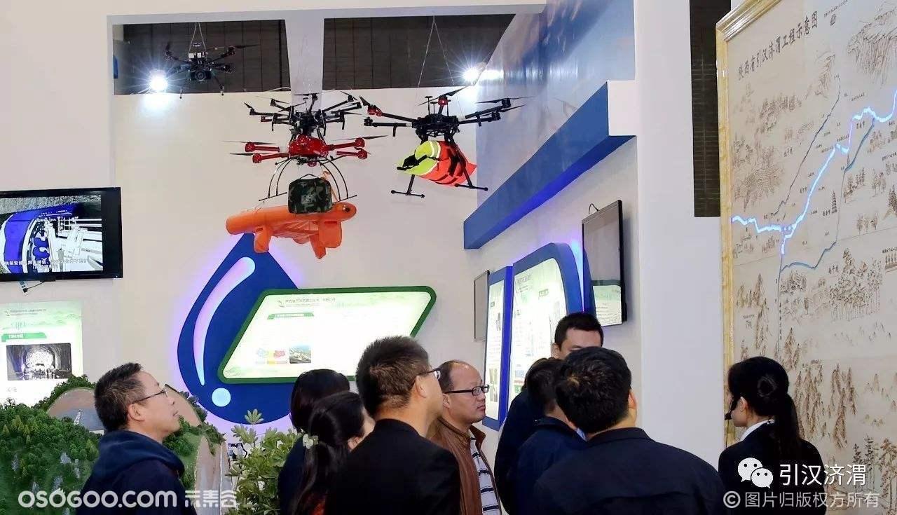 无人机UAV现场执行,展会/发布会/晚会年会技术设备租赁服务