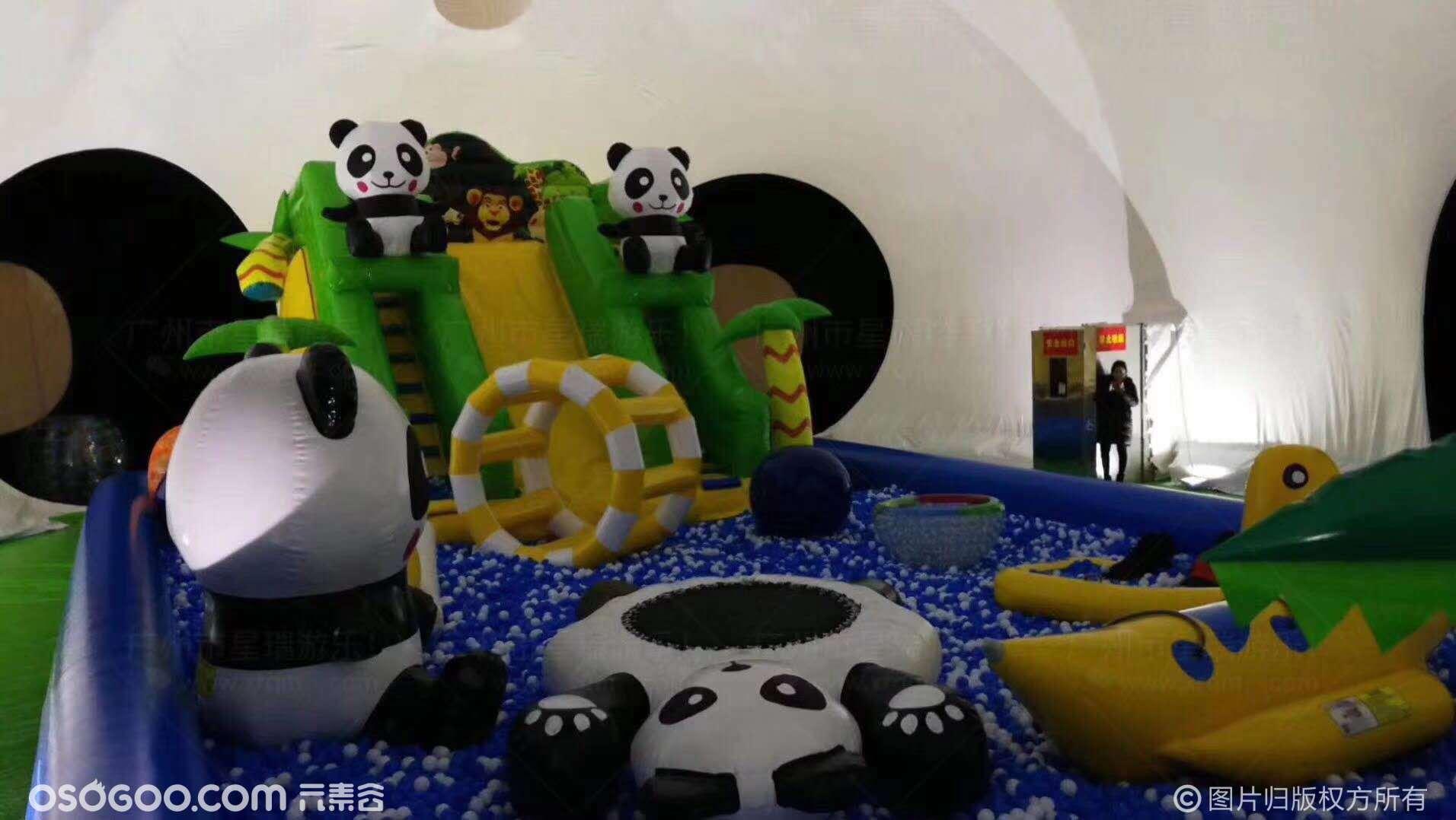 国宝熊猫岛主题IP 租赁熊猫岛气模 儿童气模城堡