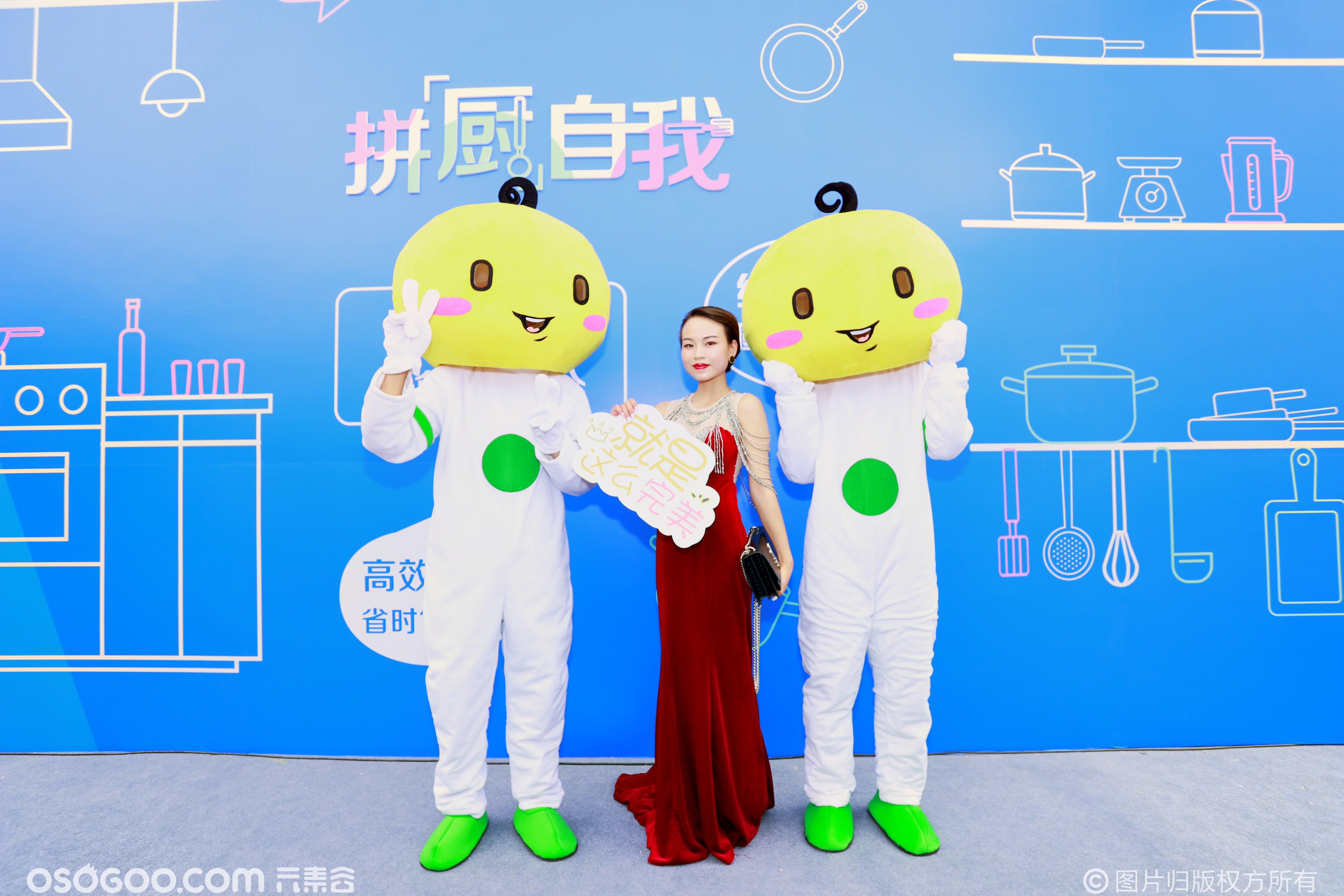 完美(中国)25周年年会-一合相品牌公关