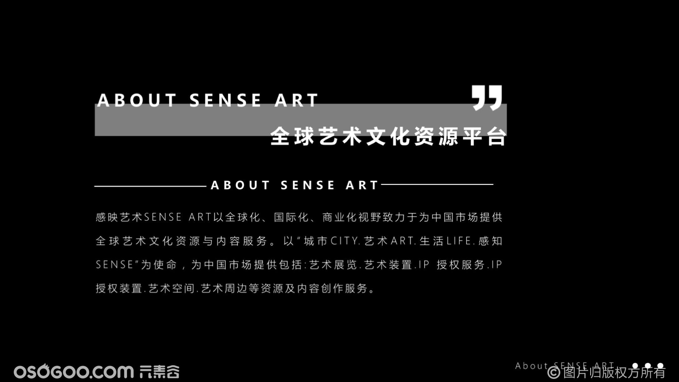 【百年风潮】时尚博物馆-感映艺术 出品