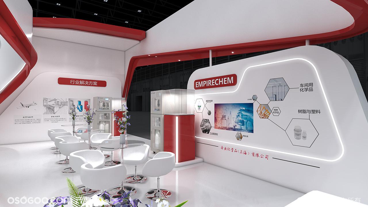 3D展柜设计▪化学产业展柜展会展览区