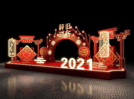 3D设计效果图▪中式2021年新春专用美陈DP拍照打卡点