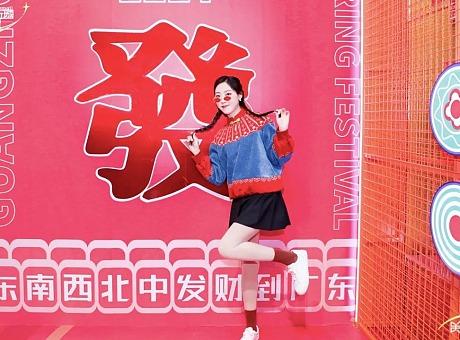 天河城辛丑年新春大型潮玩麻将国粹互动展