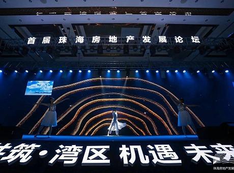 广州高端演艺互动视频秀