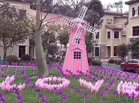 荷兰风车展